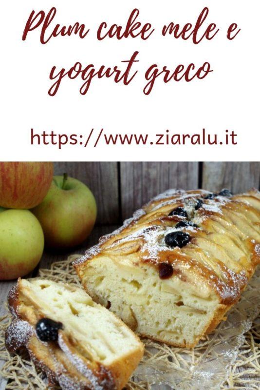 plumcake mele yogurt greco e amarene